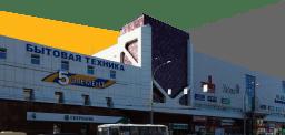 ТЦ «Зимняя Вишня» (Кемерово)